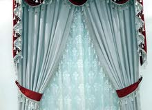 curtain, wall paper, carpet, furniture sale