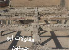 مقاولات ابو حسنين  تفليش البيوت  والعمارات