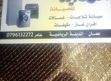 صيانة عمان