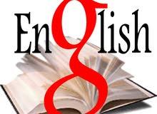 مدرسة اولى لغة انجليزية