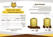 خزانات النمر الذهبي مختلف المقاسات