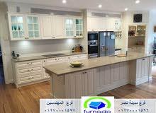 مطابخ  ارو ماسيف – افضل سعر مطبخ خشب 01270001597