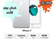 Used Apple  now available