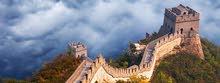 تأشيرة الصين لمن ليس لديه تأشيرة سابقة
