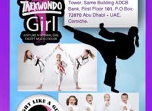 Ladies Teakwondo Skills Training/  ‏‎ تايكواندو للآنسات