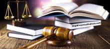كتابة المذكرات القانونية