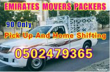 home furniture moving shifting in dubai call 0502479365