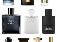 wholesale perfume seller
