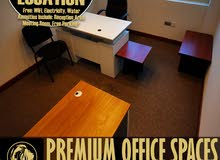 Commercial Office space for  rent located in Gulf executive offices Adliya