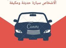متاح توصيل اشخاص و طلبات لجميع مناطق الكويت