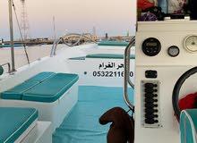 قارب للرحلات البحريه في املج
