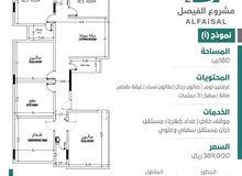 شقة للبيع حي الريان