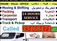 We do house, villa & office Moving/Shifting. All furniture items dismaintling &