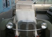 سيارة كلاسيك