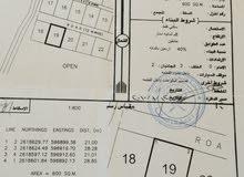 land for sale in barka