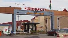 شقة ارضيه في مجمع كردستان ستي