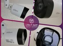 تركيب وصيانة كاميرات المراقبة وأنظمة الحماية و الإنذار والحريق
