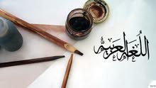 معلم لغة عربية وتربية اسلامية