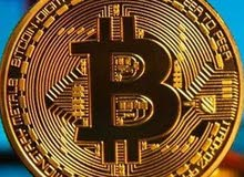100% Free Bitcoin Every 20 minutes