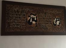 لوحة جدار