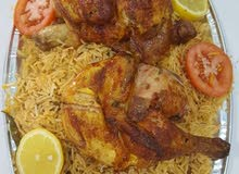 طباخ عام اكلات عربيه