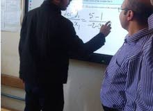 مستر / مينا مجدى Mathematics Teacher