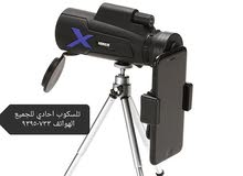 تلسكوب اصلي من شركه ASKCO
