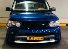 Gasoline Fuel/Power   Land Rover Range Rover Sport 2008