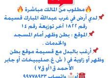 للبدل بطن وظهر في عبدالله المبارك مع قسيمة موقع في...؟؟؟
