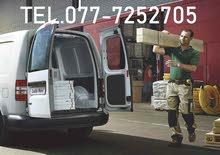 خدمات نقل البضائع و الاثاث و شراء الخردوات