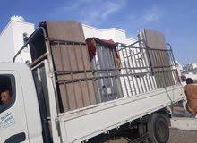المنزل المكتبي نقل شحن نقل عام اثاث نجار نقل