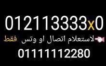 اورانج مصر 012113333x0