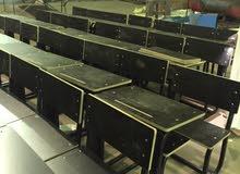 صناعة المقاعد
