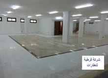 صالة في منطقة الترسانة على رائيسي .. الايجار