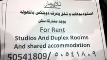For Rent :: studios And Duplex Rooms And shared accommodation ::: 97767321