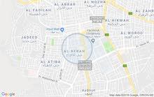 شقه غير مفروشه مساحتها 115م (اربد/شارع الجامعه)