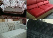 Sofa, carpet,curtain,wallpepar