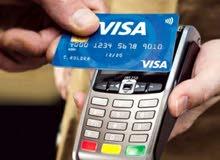 خدمة تخليص-معاملات-تسوق-عبر-الانترنت-فيزا-visa-بي-بال-paypal