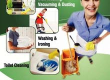 DO YOU NEED CLEANERS/HOUSE MAIDS IN DUBAI?