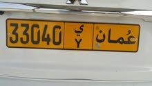 للبيع رقم مركبه 33040 / ي