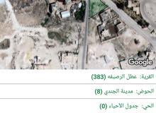 ارض صناعات خفيفه وادي العش عشارعين 30 متر مميزه واصل جميع الخدمات تصلح بناء هناج