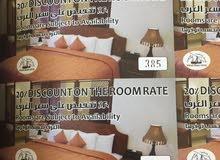 كتاب التخفيضات المميز مقدم من فندق شاطي صحار