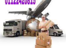 شركة الدمياطى لنقل العفش والبضائع من أى مكان و إلى أى مكان