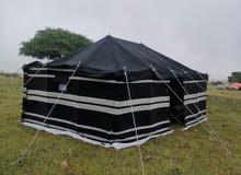 خيمة ضد رطوبه