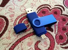 For sale Flash Memory that is New