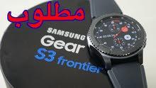مطلوب سامسونج Samsung S3 gear frontier ساعة ذكية