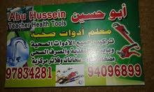 ابوحسين مقاول صحي سباك 97834281
