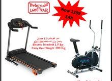 عرض خاص سير جري و دراجة رياضي1299ريال للتخسيس Special Offer for Fitness Equipment Only For 1299