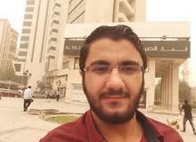 الكويت _ الجليب