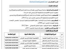 جامعي اداري ابحث عن فرصة عمل مناسبة